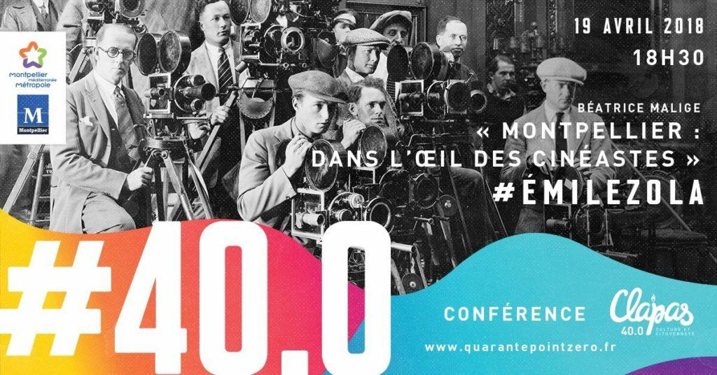 Montpellier dans l'œil des cinéastes