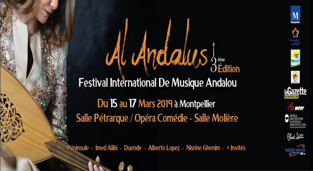 Festival Al-Andalus